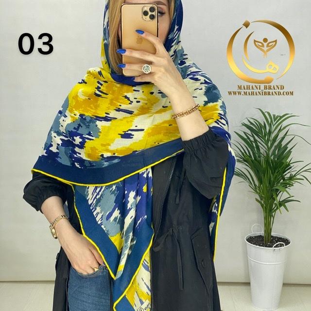 روسری کد 4139