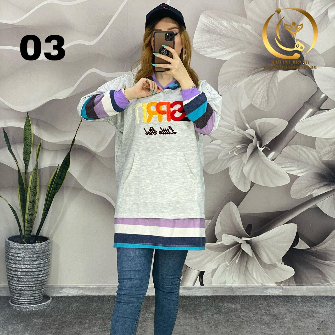 هودی Rainbow کد 1233
